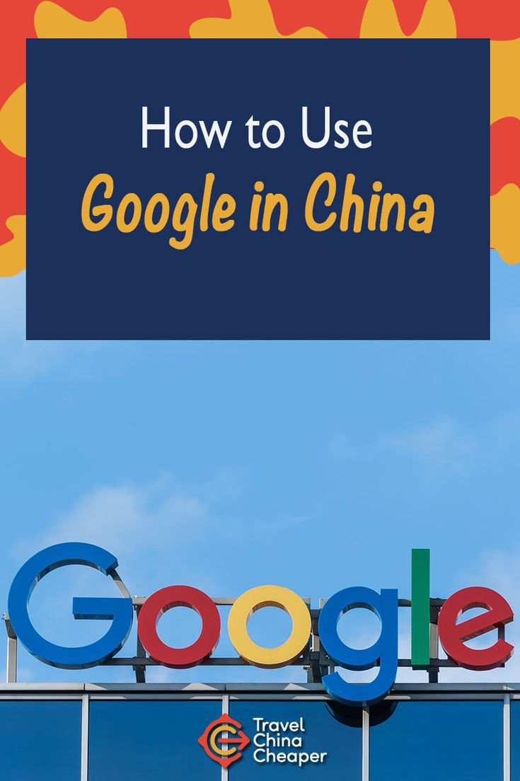 337e27fd4e721203245edc57109a9ed5 - How To Access Gmail In China Without Vpn