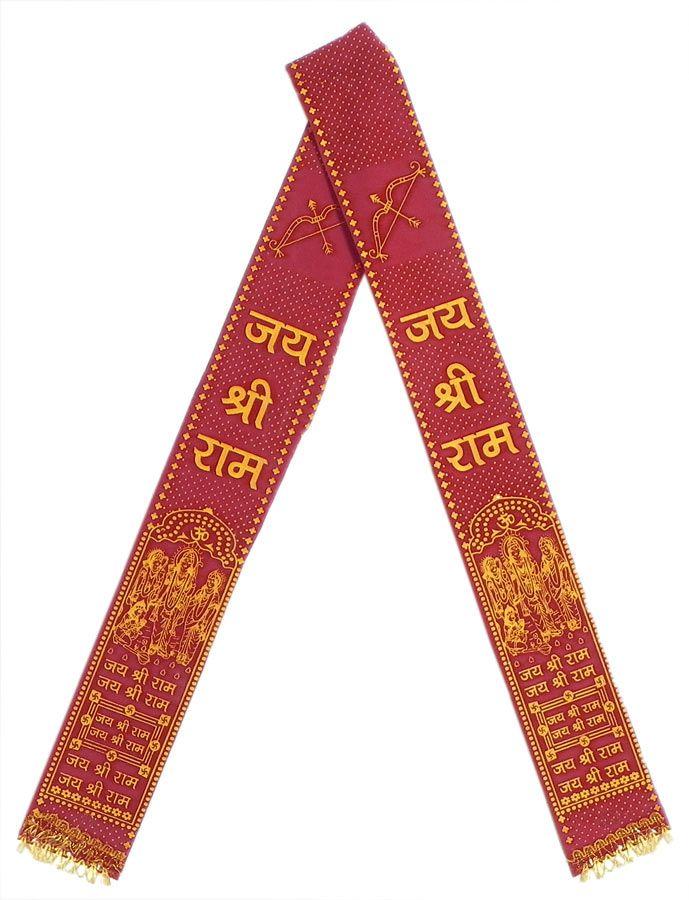 Jai Sri Ram Angavastram  - To Drape Around the Neck (Glitter Print on Velvet Cloth)