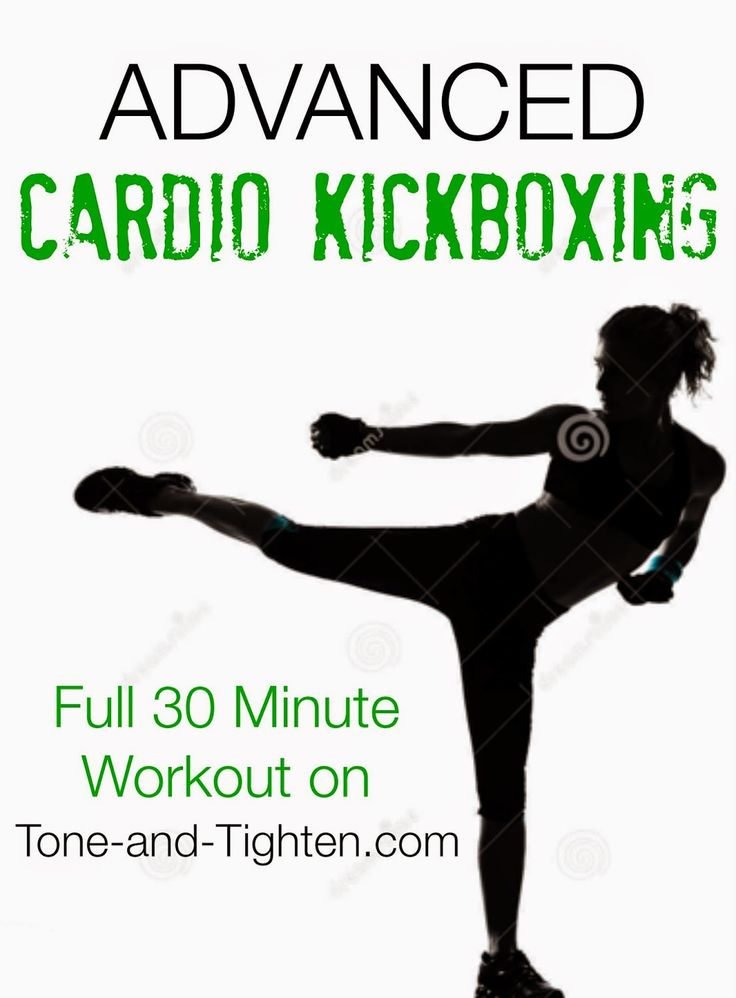 For those times when you've just got to punch and kick something! I love a good cardio kickboxing workout - get the whole video workout on Tone-and-Tighten.com
