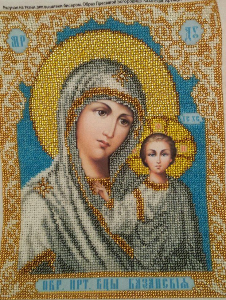 Икона Богородица Казанская /триптих/