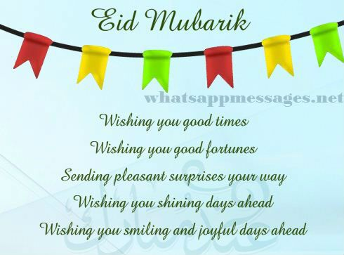 Eid Mubarak   Whatsapp Wishes Messages SMS  Whatsapp Messages