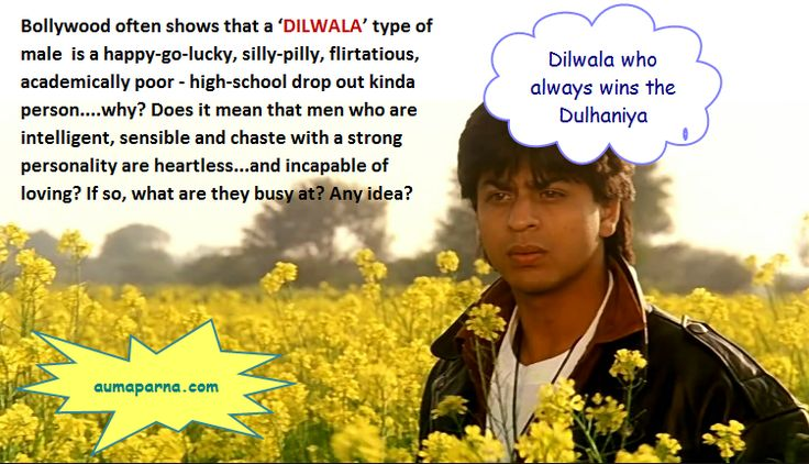 Why is the bollywood hero often a failure or a college drop out?