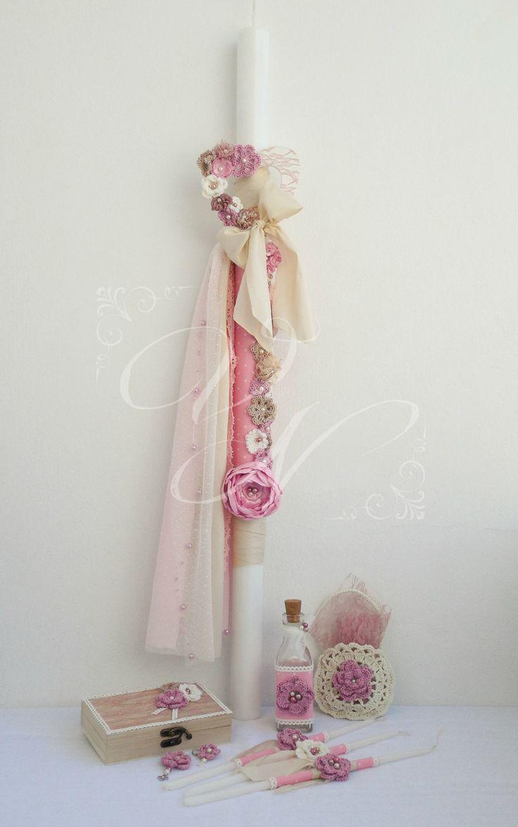 Βάπτιση με χειροποίητα πλεκτά και υφασμάτινα λουλούδια - Baptism with handmade crochet and fabric flowers