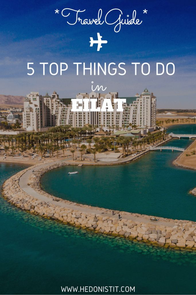 Let's start from the bottom line – there are plenty of things to do in Eilat. {and no, I'm not talking about the usual touristy attractions like the underwater observatory, the camel farm or just sitting by the hotel's pool …