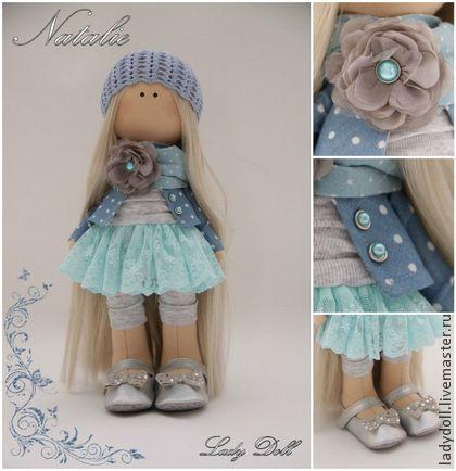 Nataliе  - интерьерная кукла