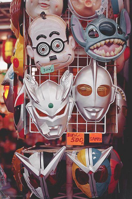Japanese mask for children ---------- #japan #japanese