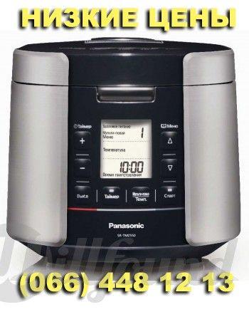 Эта мультиварка от Панасоник несомнено станет самым любимым прибором на кухне. ХИТ ПРОДАЖ Panasonic SR-TMZ550 - совмещает в себе все самые любимые функции. Со склада по низкой цене мультиварка Panasonic SR-TMZ550 купить по тел. 066 448 12 13.