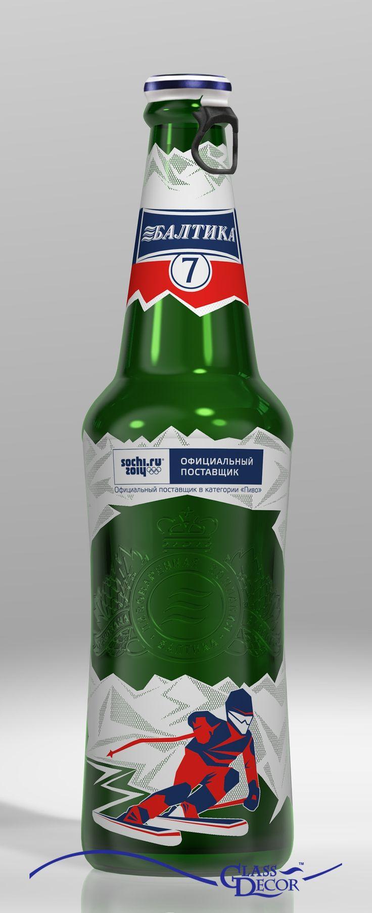 Bulletproof и «Гласс Декор» поработали над дизайном пива для Олимпийских Игр