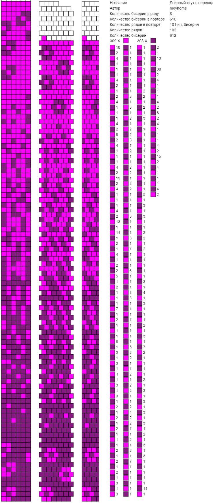 6 around | Длинный жгут с переходами и цветами