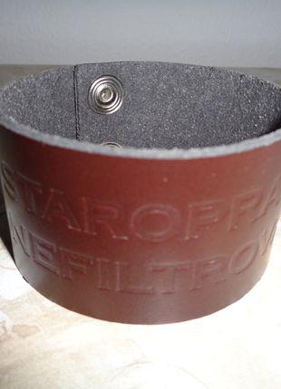 Kupuj mé předměty na #vinted http://www.vinted.cz/doplnky/naramky/12485123-naramek-staropramen-nefiltrovany-v-kozenem-vzhledu