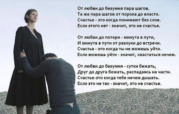 Сергей Иванов, Санкт-Петербург, 40 лет - фото и страница
