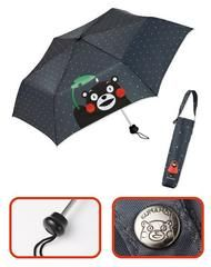 Kumamon Folding Umbrella BOOK Takarajimasha [BOOK]
