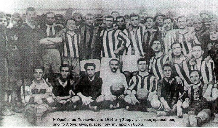 The Panionios Soccer team in Smyrna with the Aydin Boy Scouts days before the scouts were massacred by Turkish cetes.