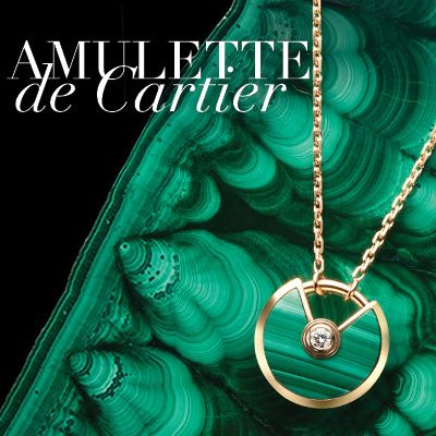 Editorialist Pre-Fall'16:  Amulette de Cartier: The symbolic power of traditional talisman jewelry is brought to life in Cartier's Amulette de Cartier collection. Rendered in precious cuts of vivid malachite, guilloché gold and exotic snakewood, each rarified piece is artfully handcrafted to conjure hope, energy and good fortune.  CARTIER Malachite Amulette Necklace