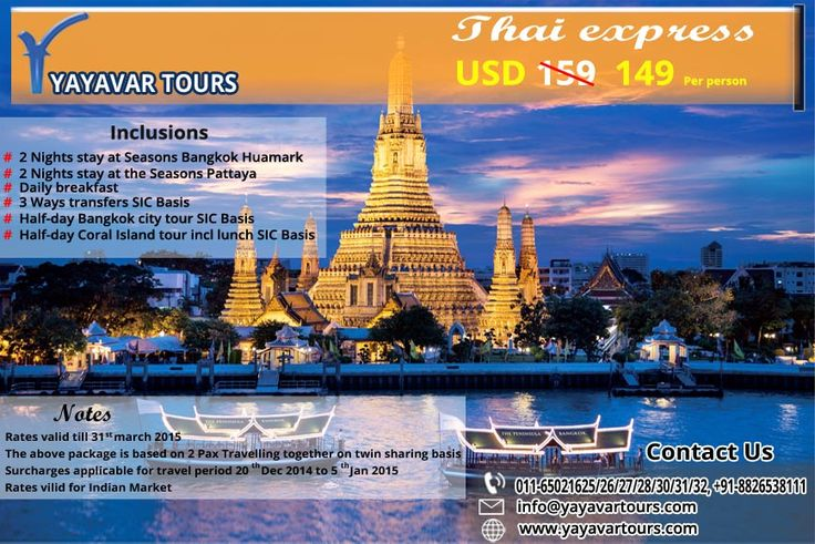 Bangkok Package