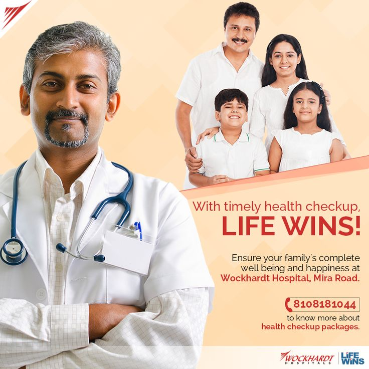 Wockhardt Hospital, Mira Road gives you plethora of health checkup packages to choose from like senior citizen, women care, heart care, diabetes, executive and more. To know more call now: 8108181044