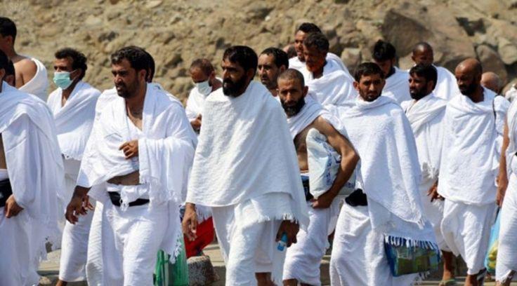 A Quranic Pilgrimage