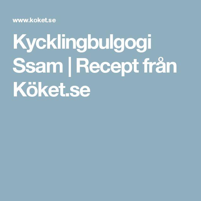 Kycklingbulgogi Ssam | Recept från Köket.se