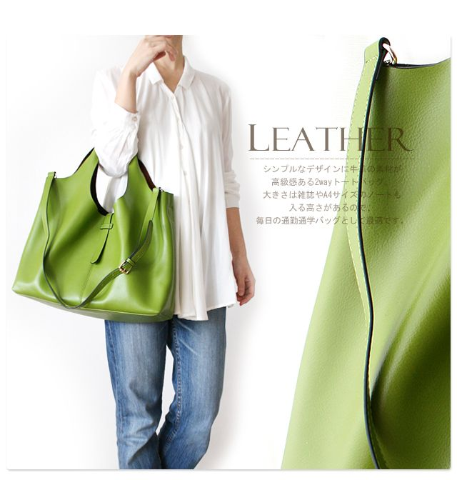 vitafelice | Rakuten Global Market: Cute new colors add / Reza - and also 2-way commuter school shoulder bag bag bag casual shop women's ladies shoulder bag blla-lbt1249 advance discount gift angled Cliff bag