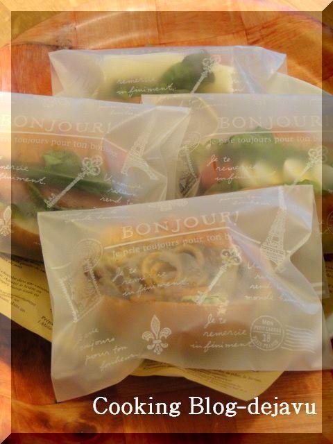 夕飯レシピ=シュウマイ・いんげん豆のごま和え・ワカメスープ=      今日のお弁当