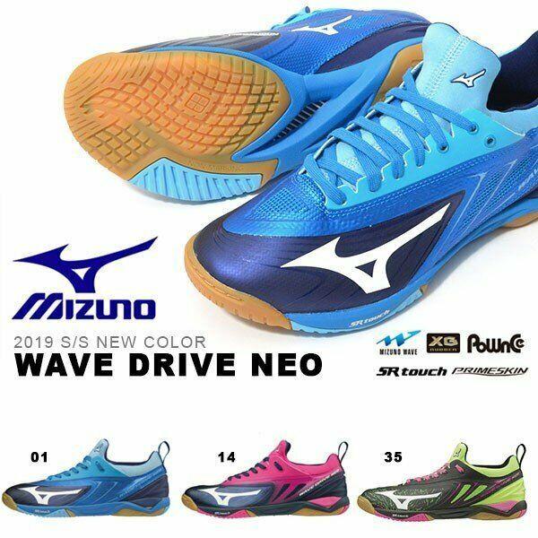 tenis mizuno wave drive trainers