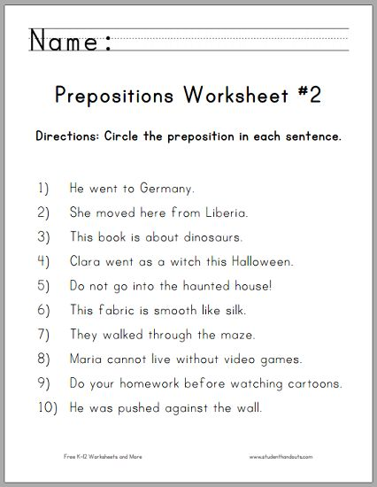 Circle the Prepositions Worksheet - For first grade. Free to print (PDF).