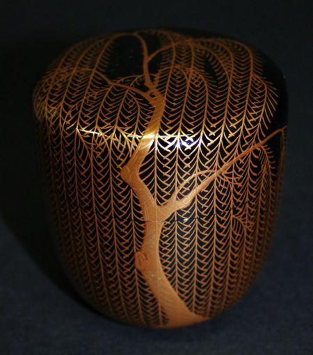 Laquer box