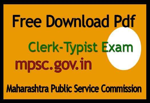 MPSC Clerk Typist Previous Question Papers