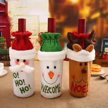Smiry 1 Pc Papai Noel Sacos de Vinho Tinto Tampa de Garrafa Bonito Titulares Flannelette Presente de Natal Mesa de Jantar Decoração de Roupas(China)