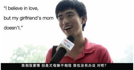 """An interview of an elderly man went viral on the internet recently. The video shows the man openly expressing his angry thoughts on the new filial piety law. He scoffs at the state's concern over his well-being, and explodes when asked about what he thinks should instead be considered criminal: being """"leftover"""".  http://www.theworldofchinese.com/2013/07/i-believe-in-love-but-my-girlfriends-mom-doesnt/"""