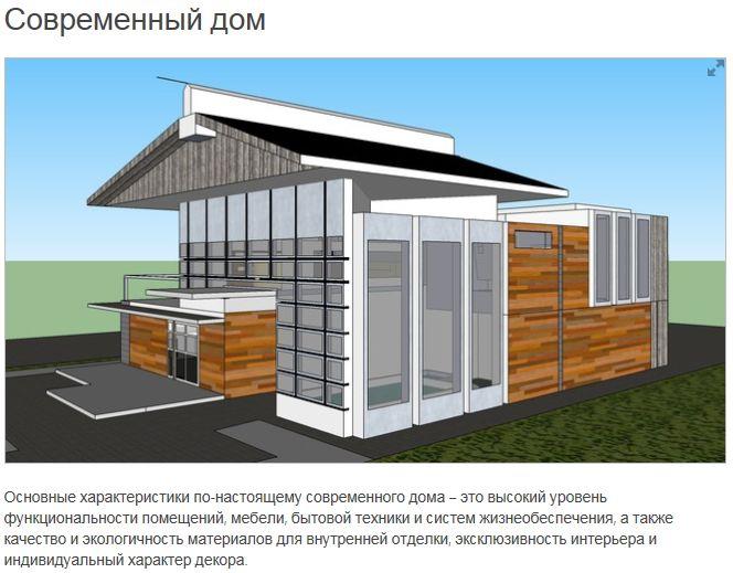 Здание павильона или магазина из деревянных балок Ecoles system