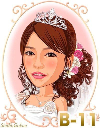 結婚式当日の花嫁の髪型・ヘアスタイルの見本です。注文フォームでは、見本右下の合番「B-1~B-9」で似顔絵作品の中の新婦様の髪型を選ぶことができます。髪の色と明るさ、そしてお好みの化粧方法やリップカラーの明るさなど、ご要望をお教えください。ティアラとアクセサリーは髪型とお顔の輪郭にあわせて用意させていただきます。