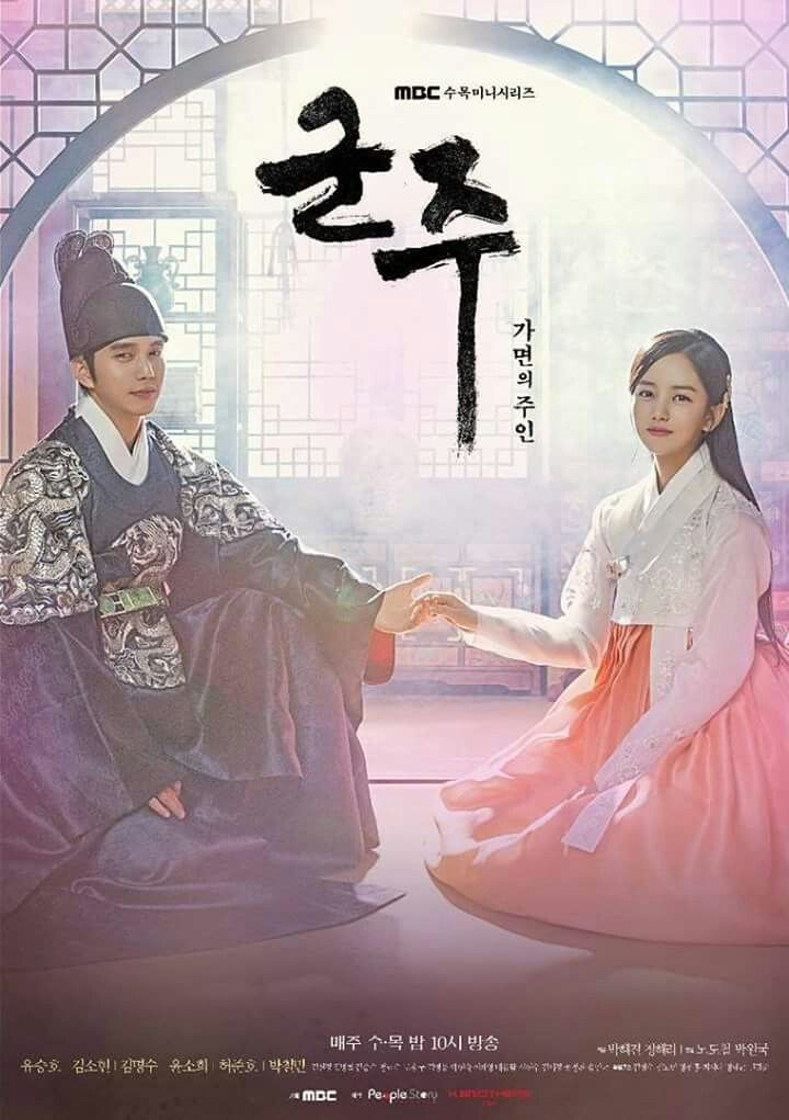 KimSoHyun Ruler-Master of The Mask