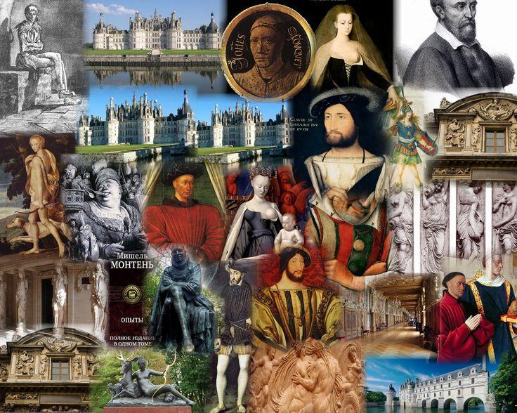 """""""Художественная культура Франции эпохи Возрождения"""" − презентация, продолжающая тему """"Северное Возрождение"""". В ней я даю краткий обзор искусства французского Ренессанса"""