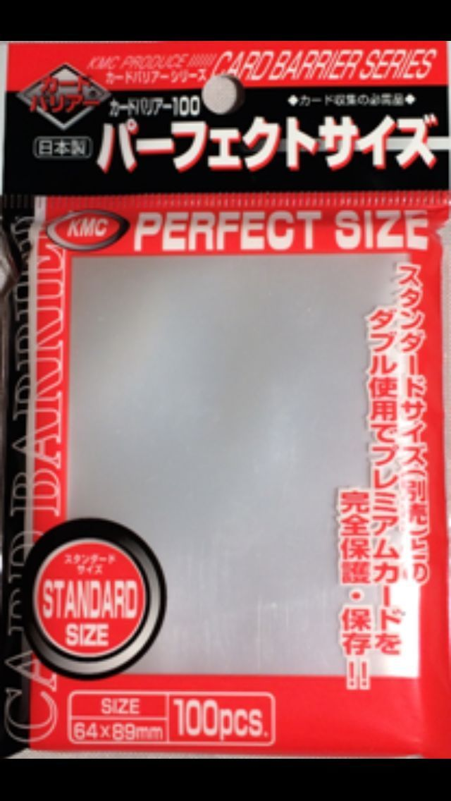 Other MTG Items 218: X30 Packs Of Perfect Fit Size Sleeves Kmc Card Barrier 100 Ct -> BUY IT NOW ONLY: $75 on eBay!