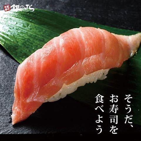 『銀のさら』や『すし上等!』の美味しそうなお寿司の画像や、みんなでお寿司を食べてる楽しい画像などを投稿すると、抽選で30名様にオリジナルすしグッズをプレゼント!「#すしった」をつけて、TwitterやInstagramからどんどん投稿してください!!!