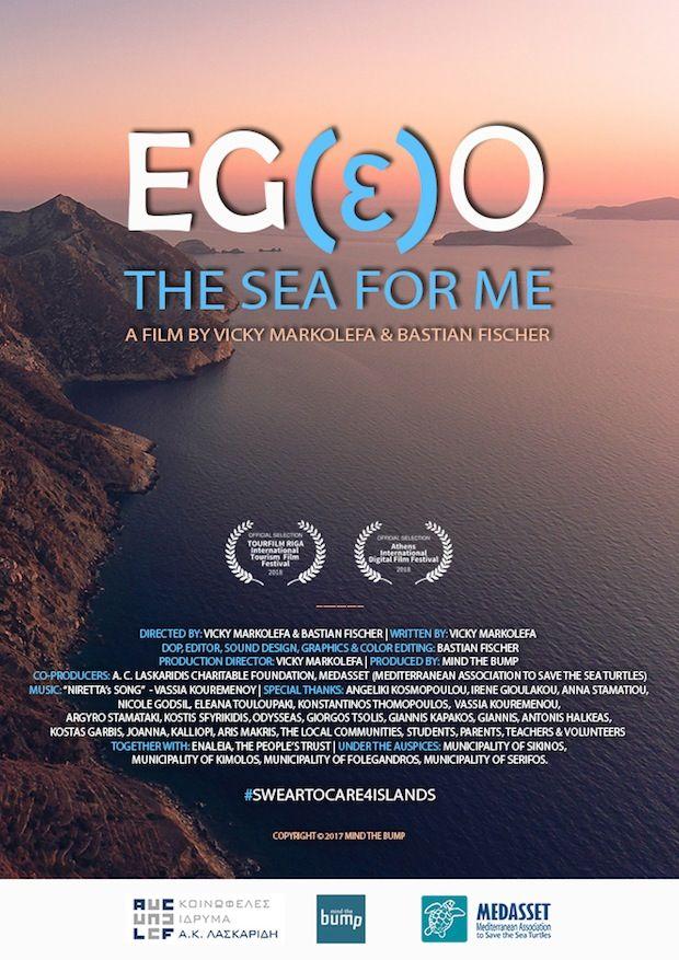 Πρεμιέρα Ντοκιμαντέρ «Egeo – Η Θάλασσα για μένα»