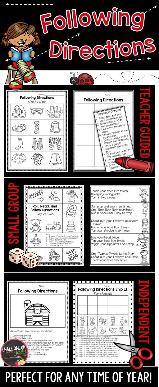 This following directions unit is great for any time of year. It allows your students multiple ways to practice using teacher guided, independent, and small group or partner activities. From Chalk One Up for the Teacher