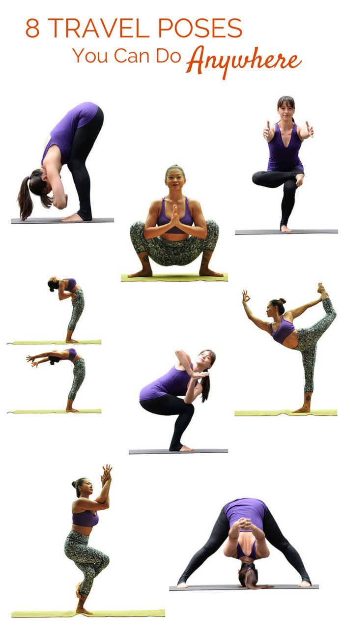 Hitting the road for a mid-summer vacation? There's no need to take a break from your practice. Even if you're traveling without a mat or don't have the space to roll one out, you can still get your yoga fix and effectively stretch your whole body with these eight standing poses.