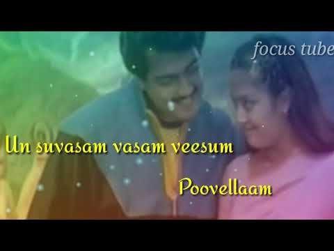 Kadhal Vanthathum Kannin Nee Vanthu Ponaal Whatsapp Status Tamil Ajith Songs Youtube In 2020 Songs Romantic Songs Love Songs