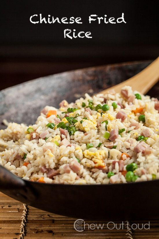 Chinese Fried Rice - So easy to make, and WAY better than any takeout.  No comparison.