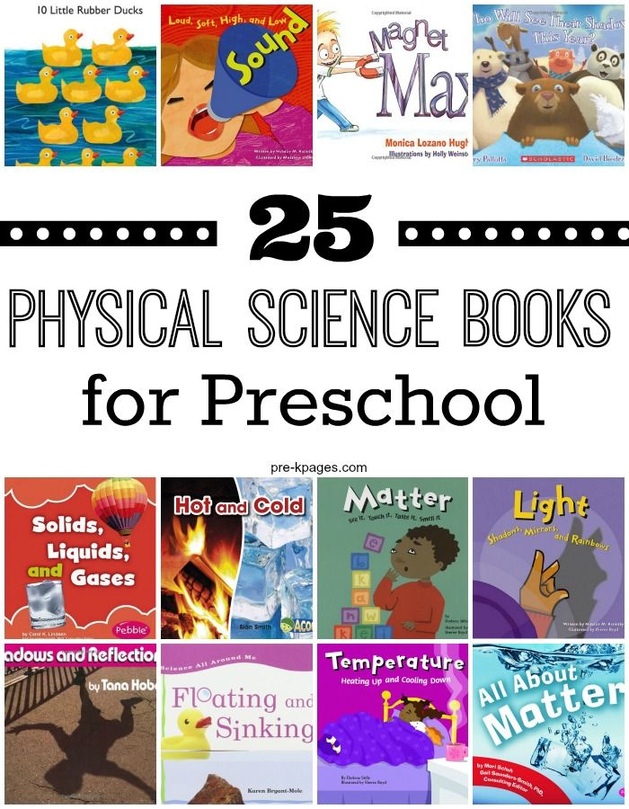 Physical Science Books for Preschool. Do you have a hard time finding age-appropriate science books for preschool and kindergarten? Me too! Here's a great list of age-appropriate physical science books preschool and kindergarten kids will love AND understand!