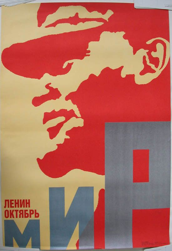 http://postermuseum.com/11111/1ru/26.5x38q2RU250.JPG