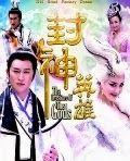 Phim Anh Hùng Phong Thần Bảng 2