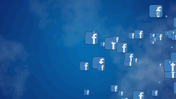 فيسبوك يمنع الجيش في ميانمار من استخدام منصتي فيسبوك وإنستغرام موقع بتوقيت بيروت اخبار لبنان و العالم موقع اخباري على مدار الساعة In 2021 Phone Protection Ios Phone Download Hacks