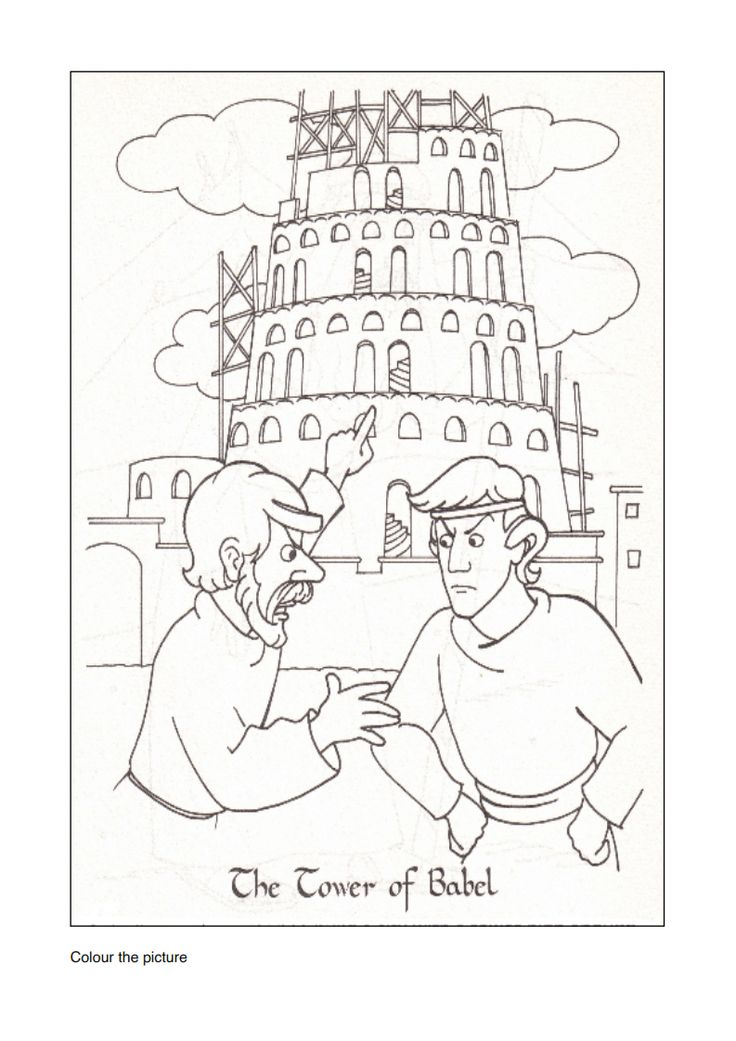Tower Of Babel Coloring Pages in 2020 (With images ...