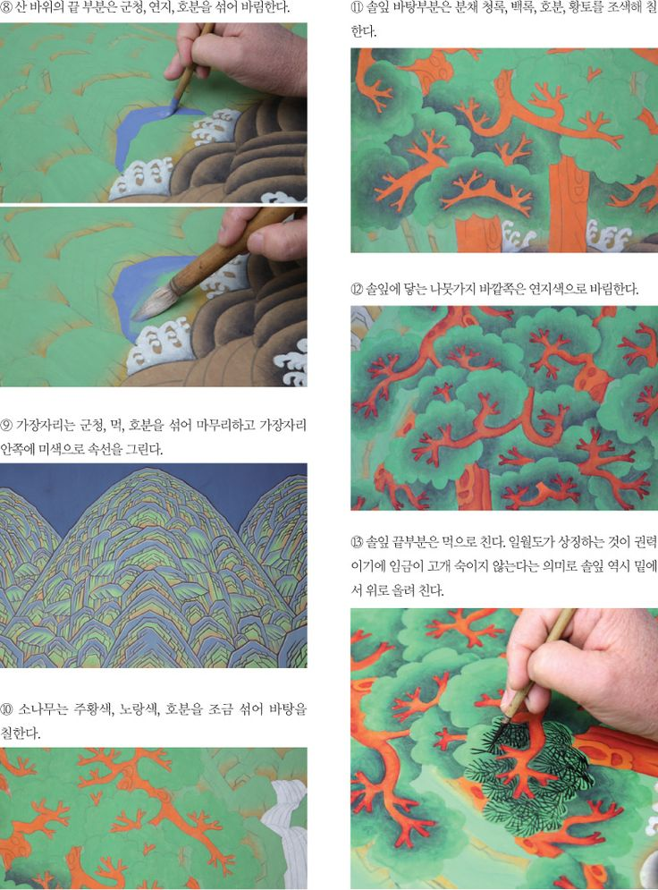 정겨운 우리그림, 민화를 탐하다