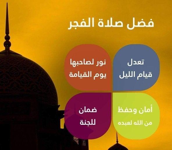 Malak Salah Adli Kullanicinin بطاقات إسلامية Panosundaki Pin
