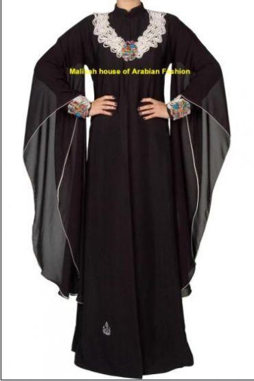 Abaya wedding of the United Arab Emirates