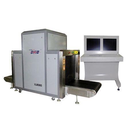 Tünel ölçüleri: 800 mm. * 650 mm., 38mm. penetrasyon değeri, Organik – İnorganik madde ayrımı, Klavye ve mouse ile uzaktan kontrol edebilme, 2 adet 19″ LCD monitör